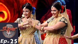Super 4 I Ep 25 The 39 Anchor Sisters 39 I Mazhavil Manorama