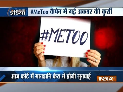 #metoo-movement:-group-of-ministers-to-look-into-harassment-cases