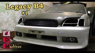 Құрудамыз Subaru Legacy Episode 1