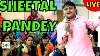 Dheere Dheere Se ||  Hit Melody Jain Bhajan || Sheetal Pandey || Live || HD