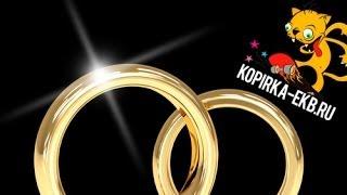 Как сделать блик в фотошопе? | Видеоуроки kopirka-ekb.ru
