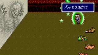 石 橋 を 叩 い て F F Ⅳ 【part 17】