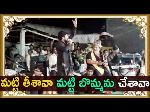 మట్టి తీశావా || Matti Tisava Song - Dappu Srinu Ayyappa Swamy Telugu Devotional Songs