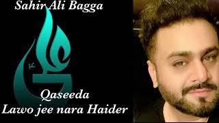 Qaseeda Lawo jee nara haider Sahir Ali Bagga
