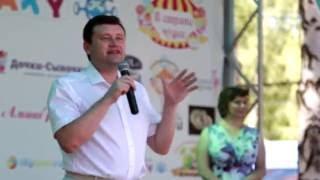 U news. Парку культуры и отдыха имени Юрия Гагарина 55 лет