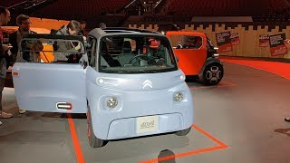 Citroen Ami - электрокар, за 6000 евро, на котором можно ездить без прав.