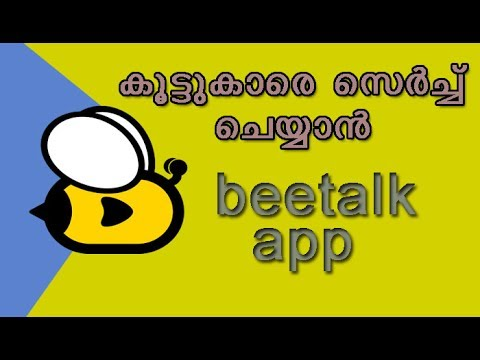 Beetalk Download : New Android & Iphone App for Search