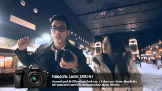 look me ep 71 review panasonic lumix dmc g7 snow town bangkok