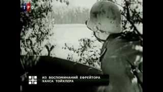 документальный фильм.  Брестская крепость