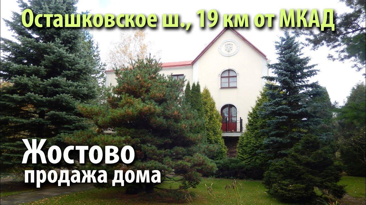 купить дом прохорово | прохорово чеховский район | дома прохорово .