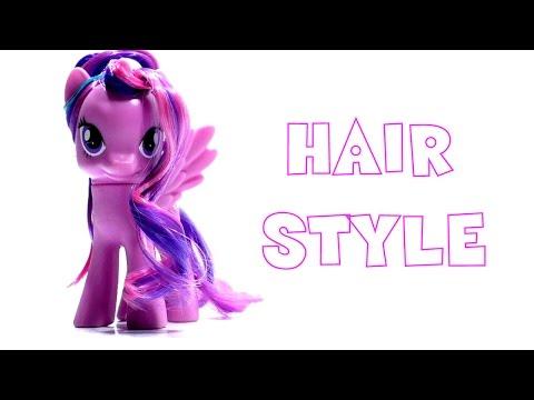 Прически Пони Хаирстайлинг Выпуск №12 Как сделать прическу для пони