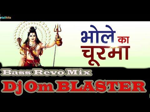 Bhole Ka Churma [Bass Revo]BY DJ Om Blaster