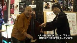 NANIWA EXP SPECIAL 3DAYS@大阪 Mister Kelly's 2013年3月1・2・3日詳...