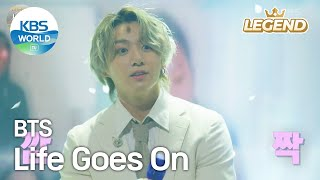 BTS(방탄소년단) - Life Goes On (Let's BTS!) l KBS WORLD TV 210329