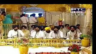 Gur Taar Taran Hareya | Bhai Kamaljit Singh Ji | Hazoori Ragi Darbar Sahib | 05 July 2018