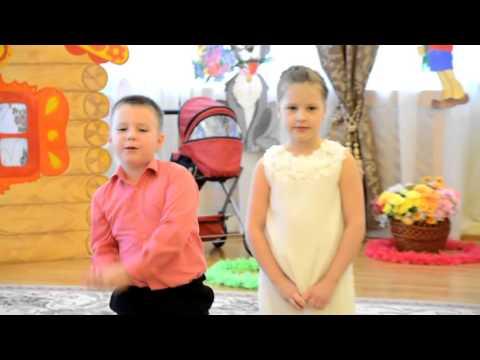 8 Марта Сценка Кулек конфет (под. гр.) детский сад 15 Светлячок Коломна