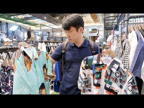 Как одеваются корейцы парни