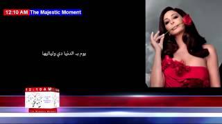 أسعد وحدة - أليسا (2012) مع كلمات