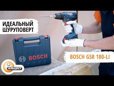 Шуруповерт Bosch GSR 180 Li. Обзор шуруповерта БОШ GSR 180