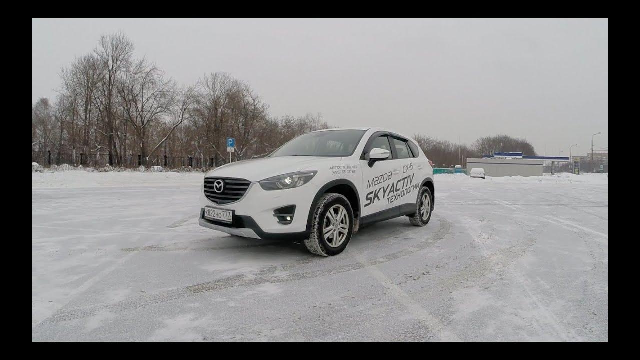 Тест драйв Mazda CX 5 2.0 150 л.с. (Обзор в сравнении с CX 5 2.5 192 л.с.)
