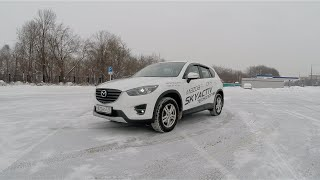 Mazda MX-5 2015-2016 - фото, цена, характеристики, видео и тест-драйвы