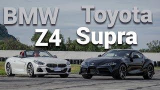 Toyota Supra y BMW Z4 - Tan diferentes como el día y la noche | Autocosmos Video