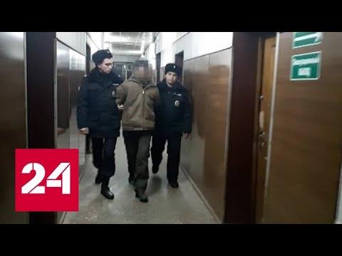 Владивостокского вандала взяли ночью - Россия 24