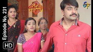 Naalugu Sthambalata| 23rd October 2019  | Full Episode No 231 | ETV Telugu
