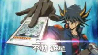 Yu-Gi-Oh 2010 Movie Trailer