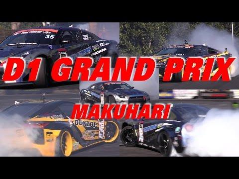 D1GP EXHIBITION MATCH Kick Off Drift TOKYO AUTO SALON 2016 Makuhari Messe 幕張メッセオートサロン