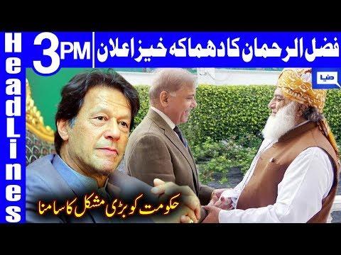 Fazal Ur Rehman's