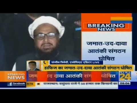 Hafiz Saeed declared 'terrorist' by Pakistan