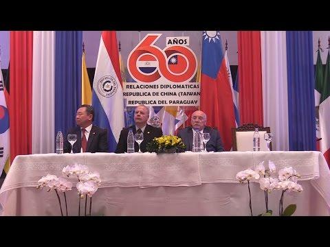 Paraguay y Taiwán celebran seis décadas de una productiva relación bilateral