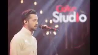 Tajdare haram without music by aatif aslam