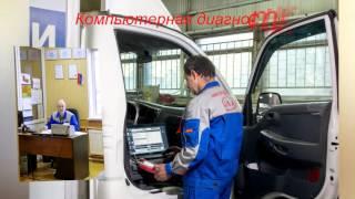 видео Ремонт электропроводки грузовиков и спецтехники