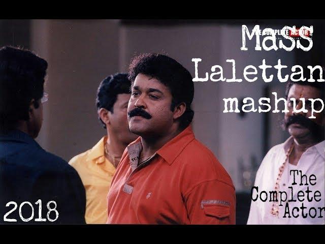 Mohanlal  mass mashup  /HD/ tribute to lalettan