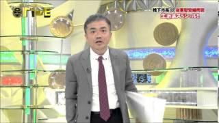 【放送事故の真相】パロディだった!?水道橋博士の降板を本人が語る 写...