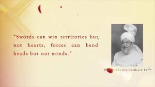 Khilafat Day 2017: Khalifatul Masih IV (ra)