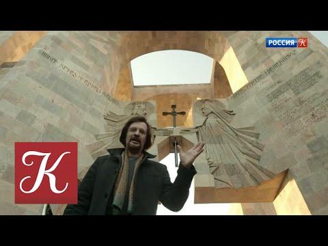 Пешком... Армения апостольская. Выпуск от 18.02.18