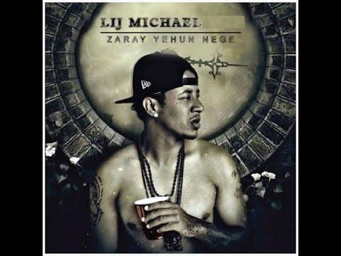 New Ethiopian Music 2016 Hip Hop Lij Michael FaF  Dardaru BeNeqae ዳር ዳሩ በነቄ