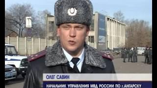Личный состав Ангарской полиции переведен на зимнюю форму одежды 24-10-2012(, 2013-03-16T16:15:50.000Z)