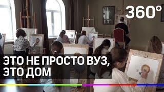 Юные художники живут и учатся в Академии Сергея Андрияки