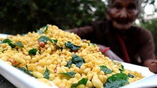 Boondi Recipe By Mastanamma | Country foods