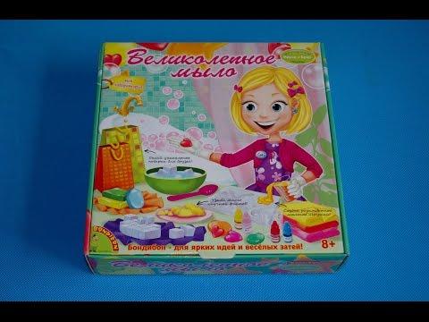 Сделай сам мыло набор для детей