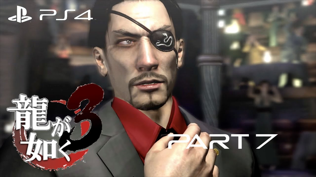 Yakuza 3 Remaster Walkthrough Gameplay Part 7 - Majima Goro