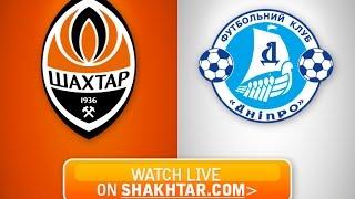 ОНЛАЙН. Шахтер - Днепр / LIVE. Shakhtar - Dnipro