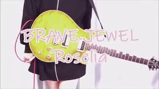 BRAVE JEWEL / Roselia 弾いてみた【バンドリ!】