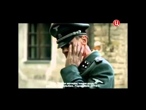 """Исторически скандальное кино - """"Наши матери, наши отцы"""", или искажение истории..."""