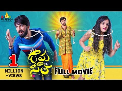 Rama Chakkani Seetha Latest Full Movie | New Full Length Movies 2020 | Priyadarshi, Sukrutha