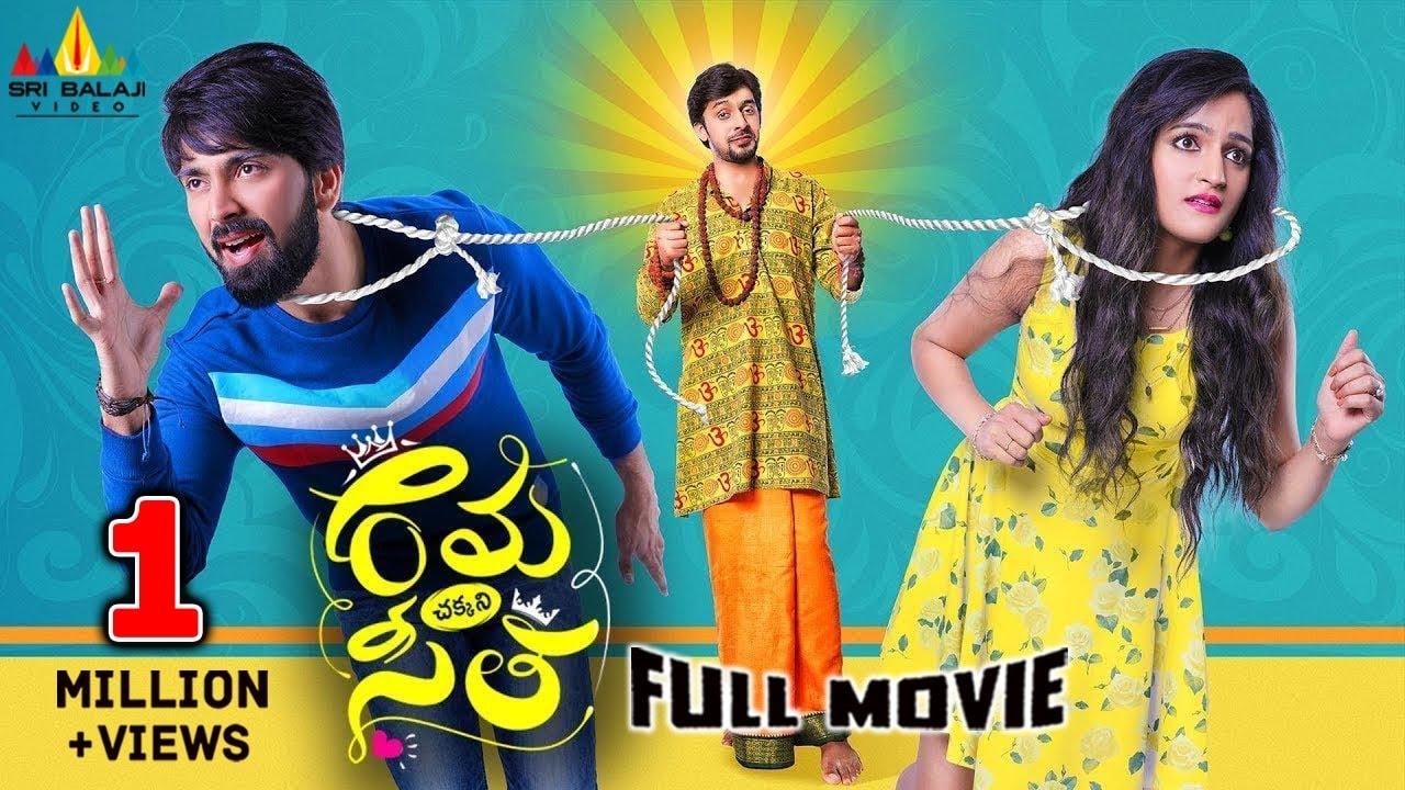 Download Rama Chakkani Seetha Latest Telugu Full Movie   Priyadarshi, Rahul Sipligunj   Sri Balaji Video